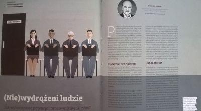 Personel i Zarządzanie - artykuł